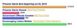 Screen shot 2011-07-19 at 2.33.50 PM