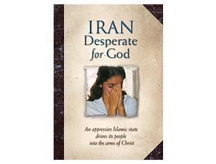IRAN_DFG