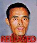 Chhedar_released