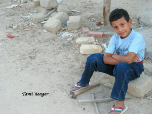 Young boy in Sinai