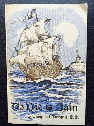 To Die is Gain - Book Cover